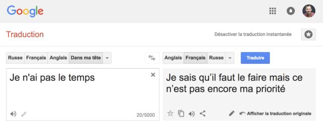 Google traduit aussi les pensées